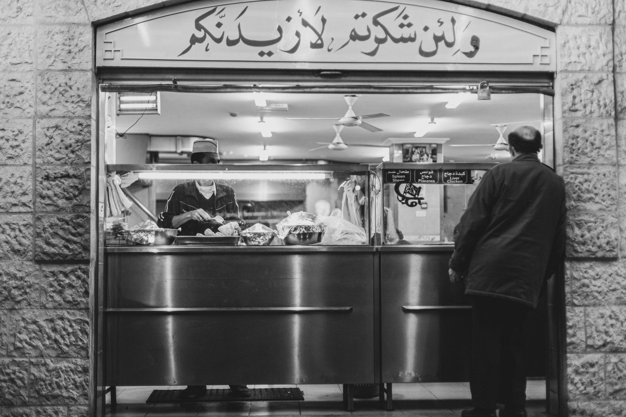 voyage en Jordanie Aqaba al Mohandes Cafeteria