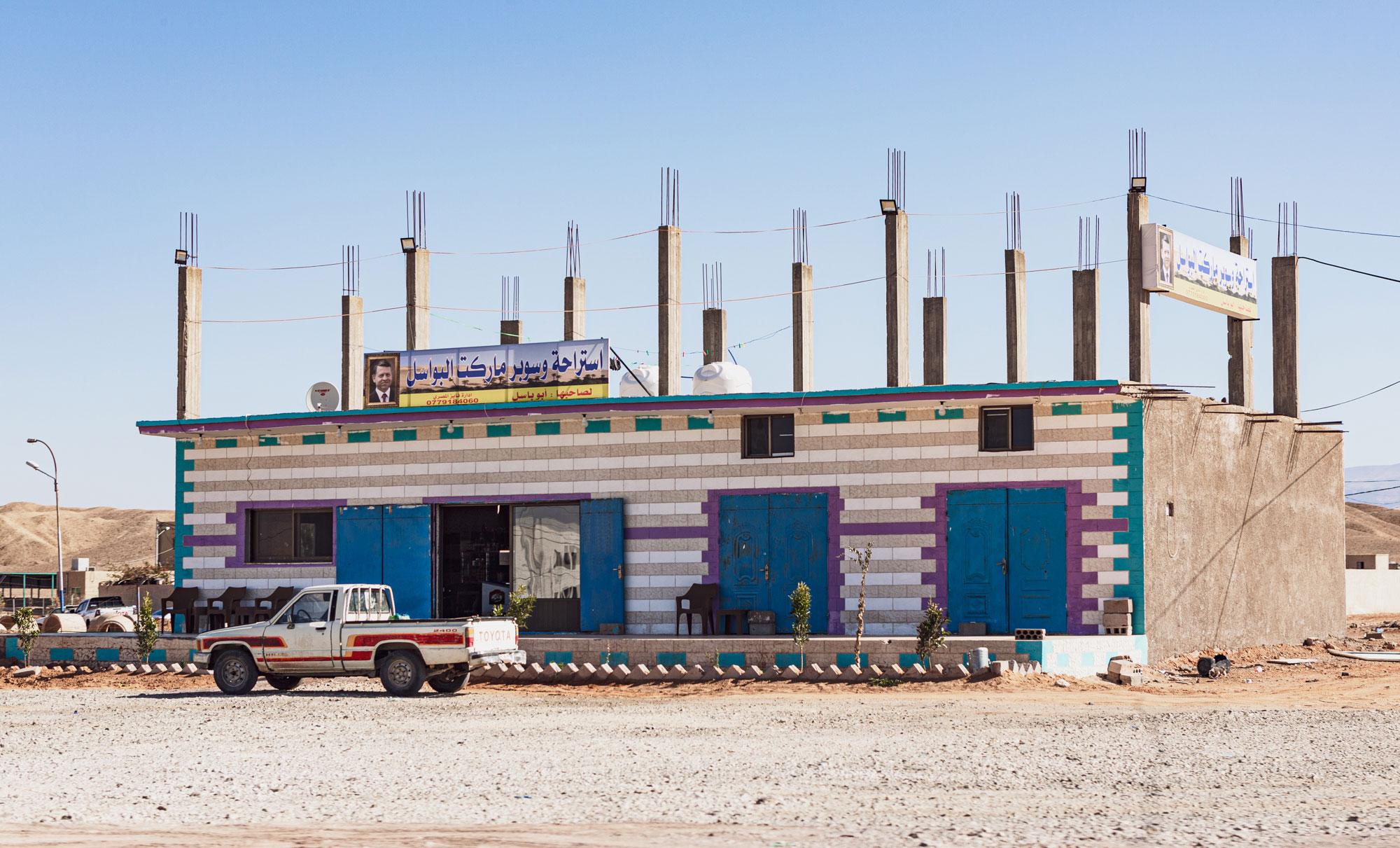 voyage en Jordanie Wadi Araba café